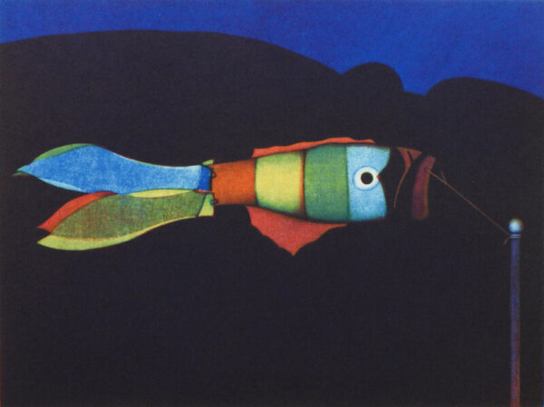 James McCreary - Night Flying to Portlligat