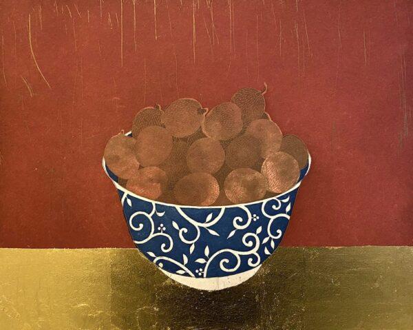 Yoko Akino - Life Is a Bowl of Lychees