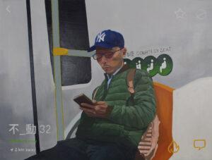 Stephen Doyle - Between Grindr and Yili Road
