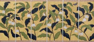 Jean Bardon - Solomon's Seal and Butterfly